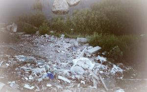 Плата за вывоз мусора